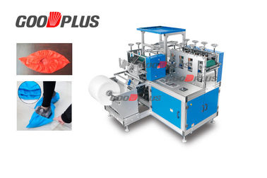 High Speed Non Woven Shoe Cover Making Machine 150-170 Pcs / Min SJ2019